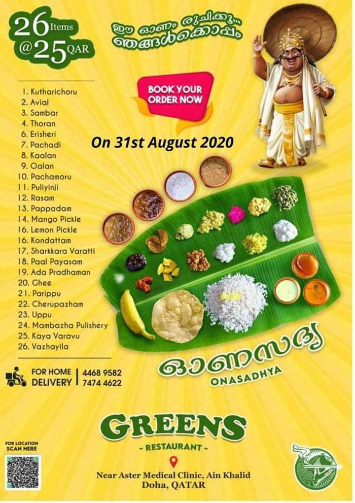 Greens-Restaurant