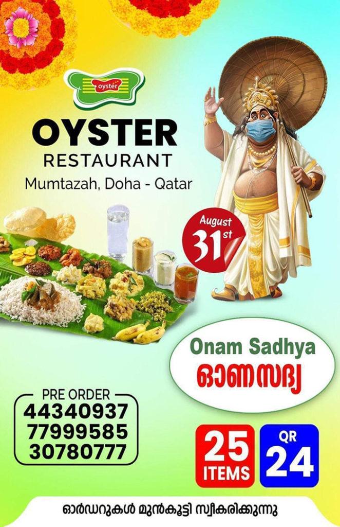 Oyster-Restaurant
