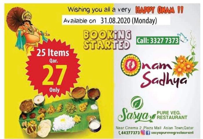 Sasya-Pure-Vegetarian