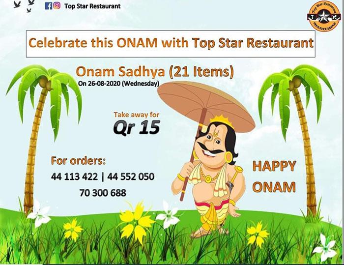 Top-Star-Restaurant