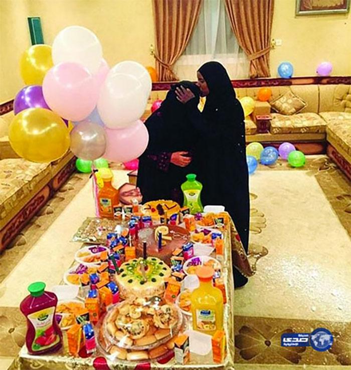 Saudi Family Maid Farewell