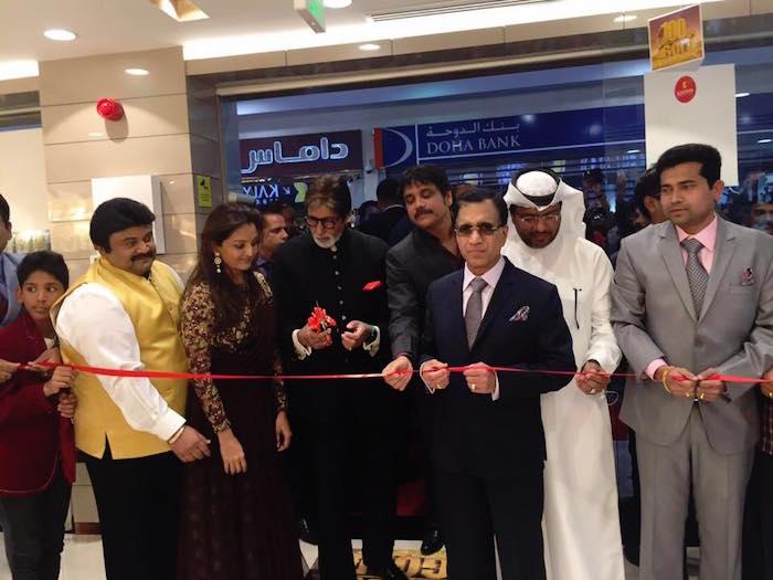 Kalyan Jewellers Qatar Inauguration